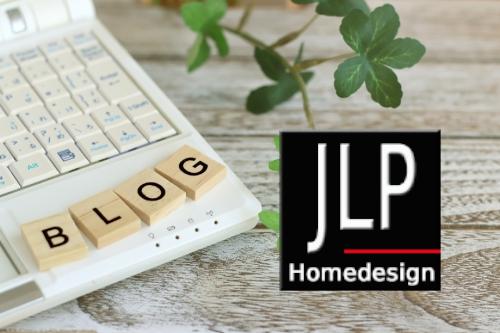 le blog de JLP Home design architecte d'intérieur